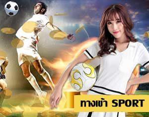 entrance-sport-games